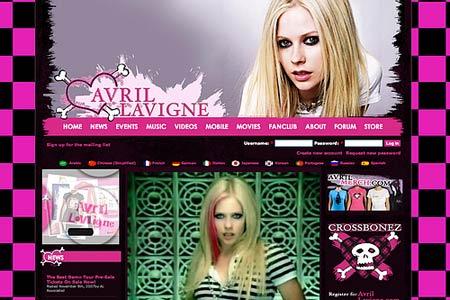 Сайт Аврил Лавин на Drupal