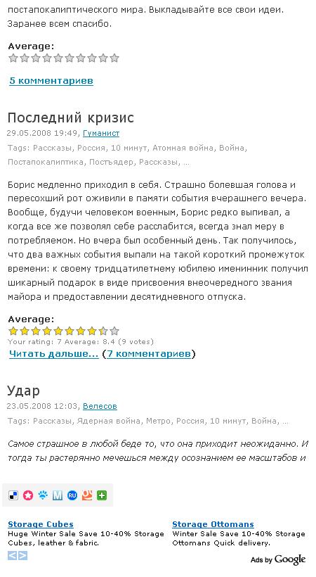 deadland.ru