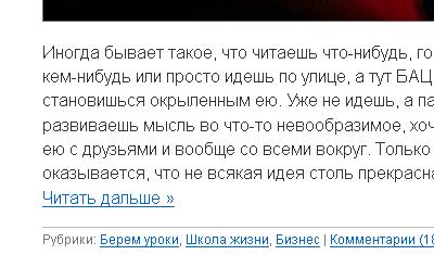 Шрифт Trebuchet Ms