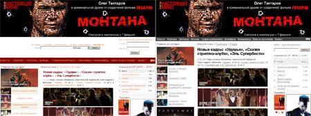 Легкий редизайн главной страницы filmz.ru