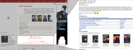 Related links на внутренних filmz.ru