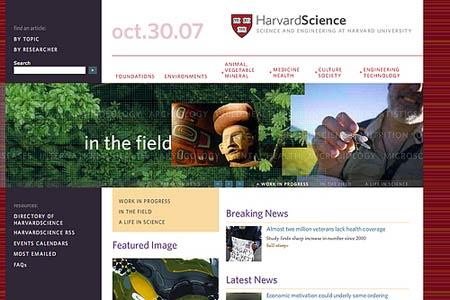 Гарвардский Университет использует Drupal