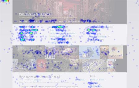 Heatmap, карта кликов страницы сайта